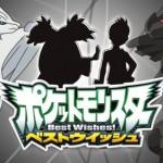 Novo Pokémon estreia no final do ano no Japão