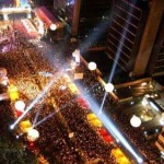 Réveillon 2012 na Paulista – SP: programação dos shows