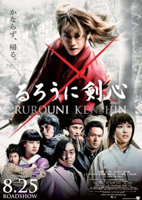 Samurai X – O Filme – Full HD 1080p