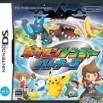 Mais um jogo da série Pokémon será lançado