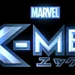 X-Men vai ganhar anime. Confira o primeiro teaser trailer