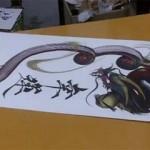 Vídeo: Como desenhar um dragão de uma forma simples e genial
