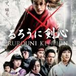 Veja o primeiro pôster de Samurai X, o filme